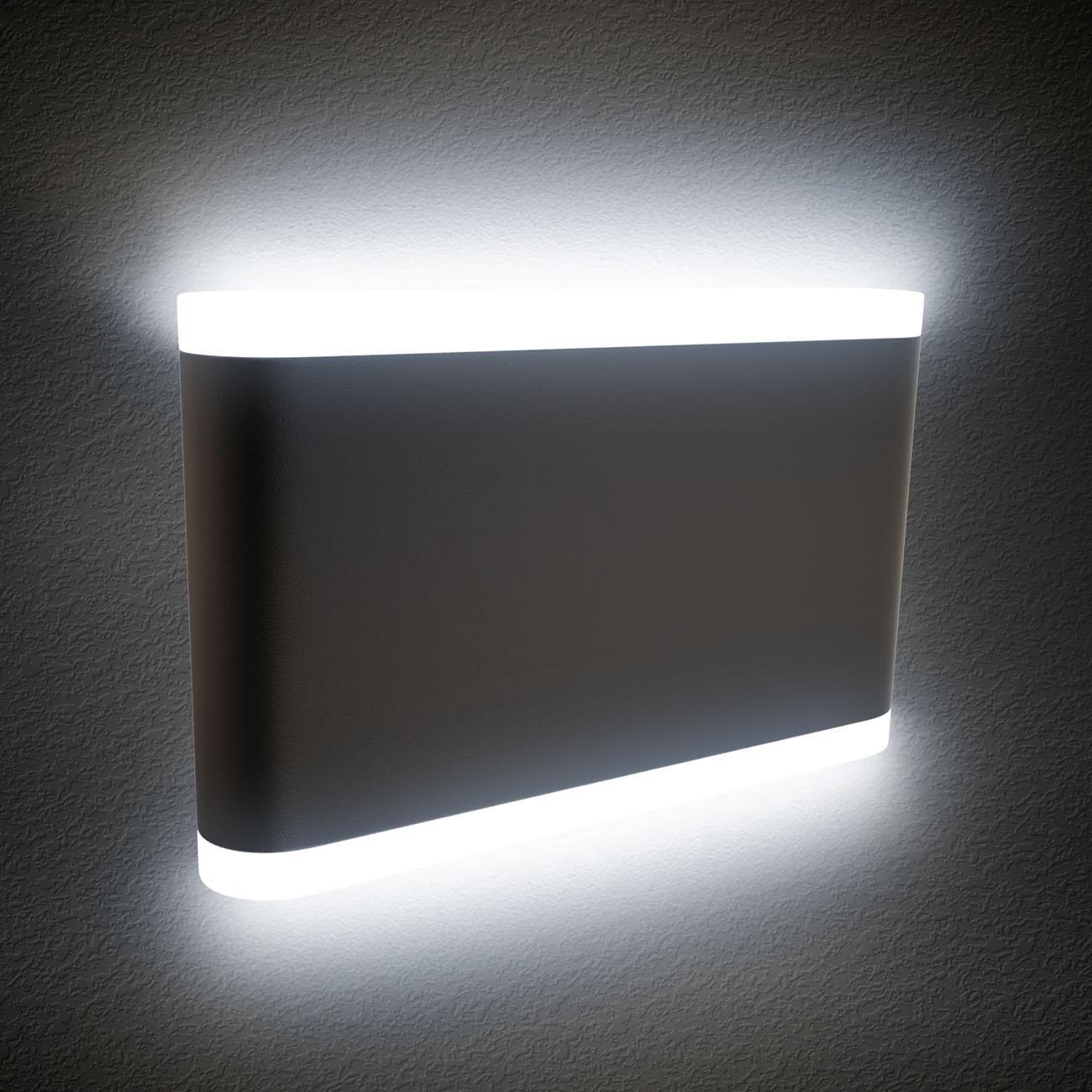 LED Außenleuchte 2-flammig schwarz IP44 - 6