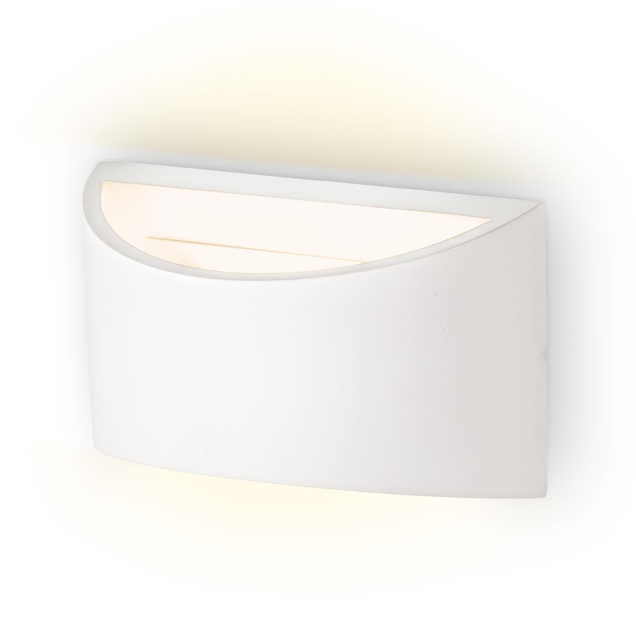 Wandleuchte DIY Gipslampe 1-flammig weiß G9