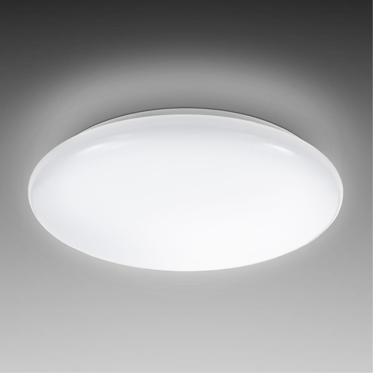 LED Deckenleuchte in weiß rund - 3